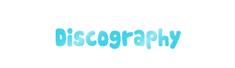 ディスコグラフィー