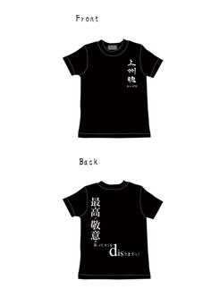 Tシャツ 上州魂黒白