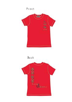 Tシャツ 上州魂赤黒