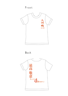 Tシャツ 上州魂白赤