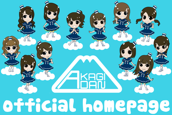 AKG AKAGIDAN official homepage