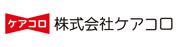株式会社ケアコロ