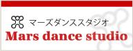 マーズダンススタジオ